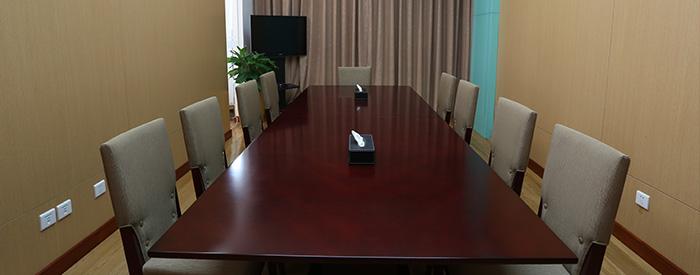 行政酒廊西会议室