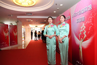 人民大会堂宾馆助力北京国际电影节
